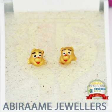Cute Puppy Face Yellow Gold...