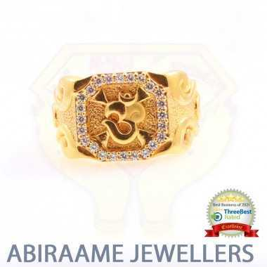 The Divine Om Ring Yellow...