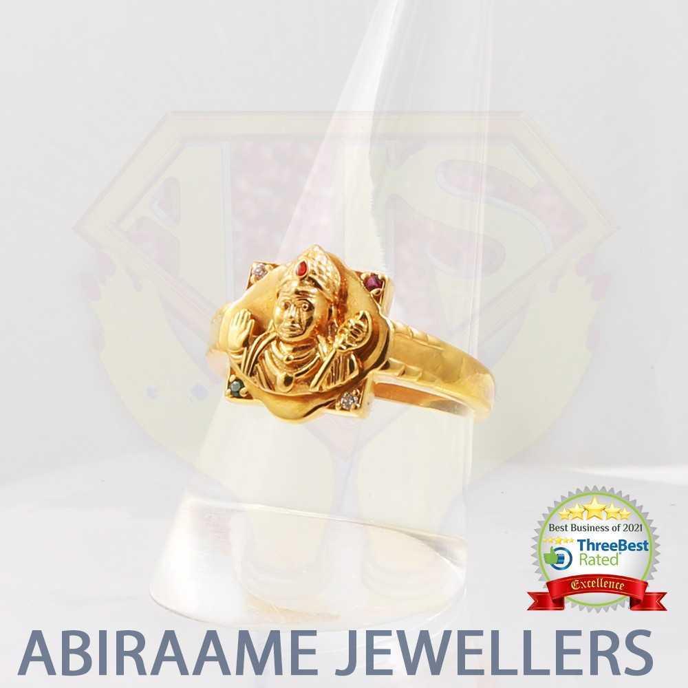 lord murugan gold ring, lord muruga engraved gold, gold rings singapore, spiritual ring, spiritual jewellery, abiraame jewellers