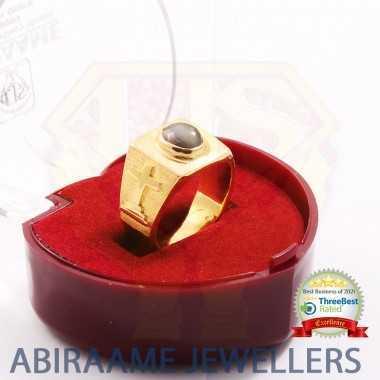 The Divine Gem Stone Ring...