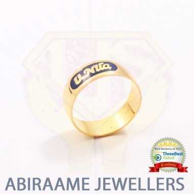 Band Ring With Name On...