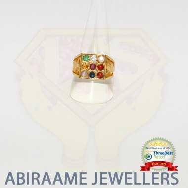 Nine Gemstone Gold Ring